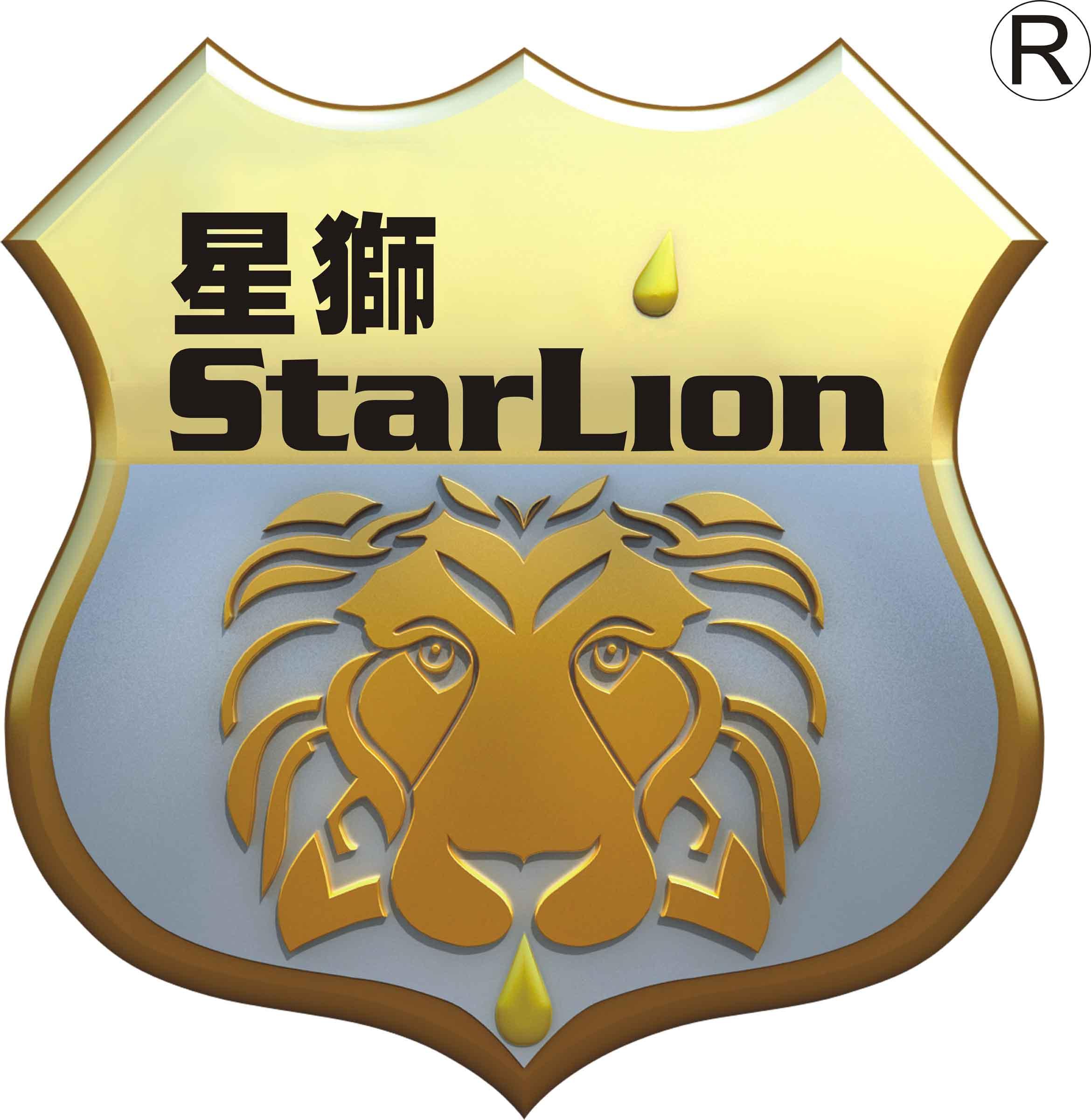 广东星狮能源科技有限公司