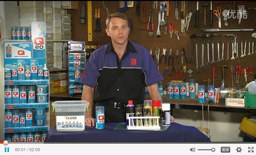 Q20多功能防锈润滑油
